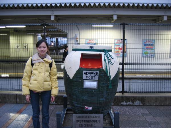 宇治車站旁的郵筒,有名的地標
