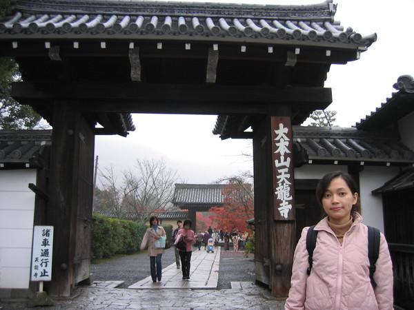 天龍寺的門腳口