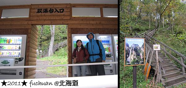 圖片5-4.png