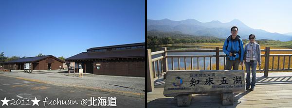 圖片13-4.png
