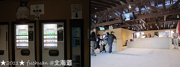 圖片13-6.png