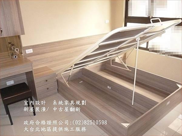 05淡水系統家具完工作品-臥室收納床組設計