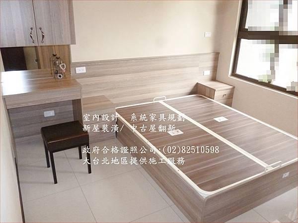04淡水系統家具完工作品-臥室床頭收納櫃設計