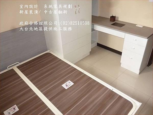010淡水系統家具完工作品-臥室衣櫃書桌書櫃等收納櫃