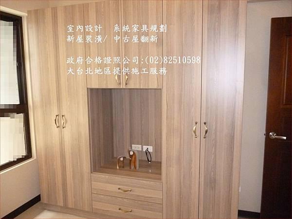 07淡水系統家具完工作品-臥室收納衣櫃設計