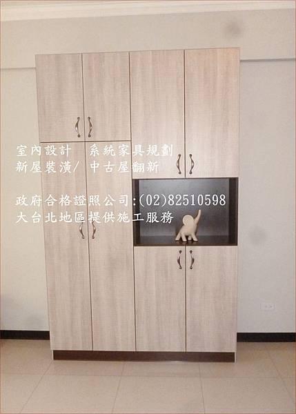 02淡水系統家具完工作品-玄關展示收納櫃