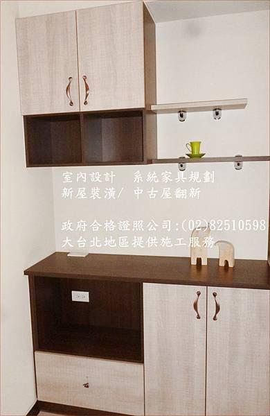 03淡水系統家具完工作品-餐邊上下收納櫃