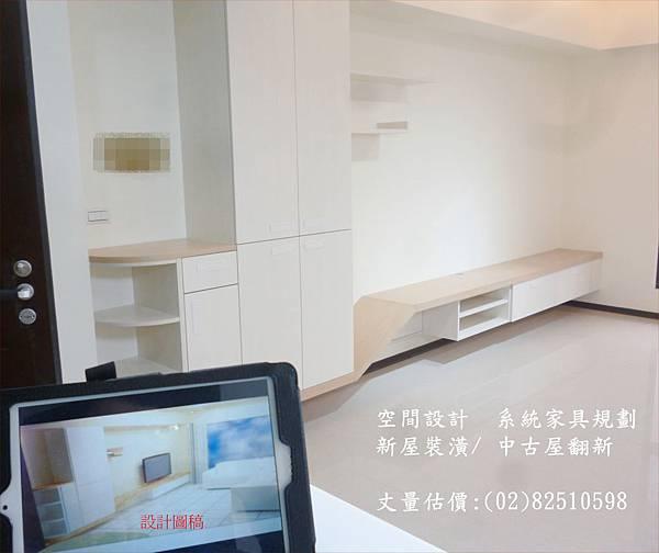 M18 正牌室內設計室內裝修電話82510598   P1060381