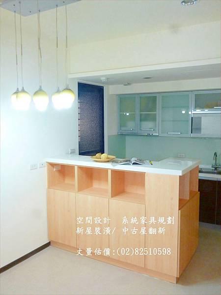 M05 廚房設計吧台 P1060350