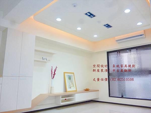 明鑫室內裝修裝潢設計服務-電話82510598