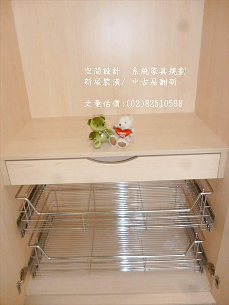 M10 系統衣櫥拉籃五金 P1060266