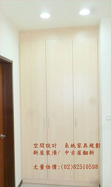 M08  臥室衣櫥 P1060265