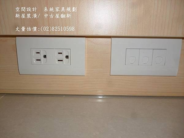 M15  牆上插座可以移位至踢腳板P1060361
