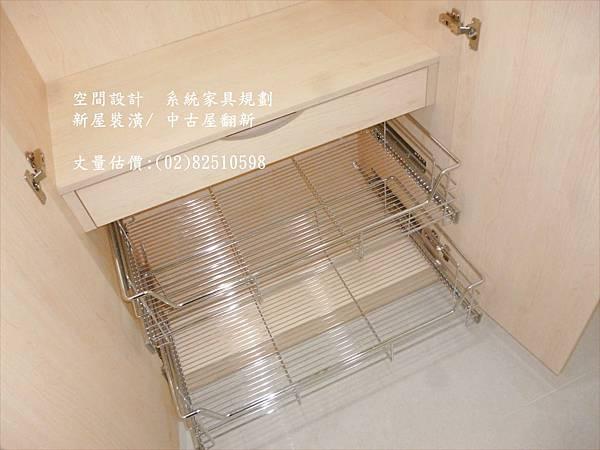 M14臥室衣櫥拉籃  P1060360
