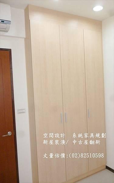 M13臥室頂天衣櫥 P1060357