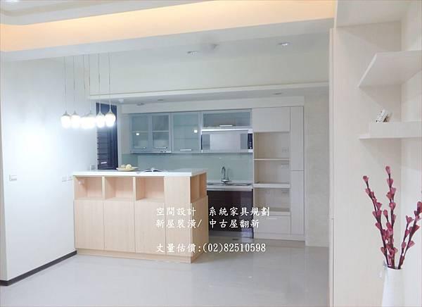 M04  廚房設計P1060343