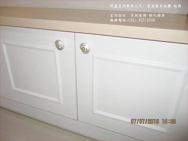 6愛菲爾系統傢俱_造型門片不顯呆板