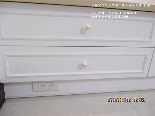 7愛菲爾系統傢俱_造型門片不顯呆板