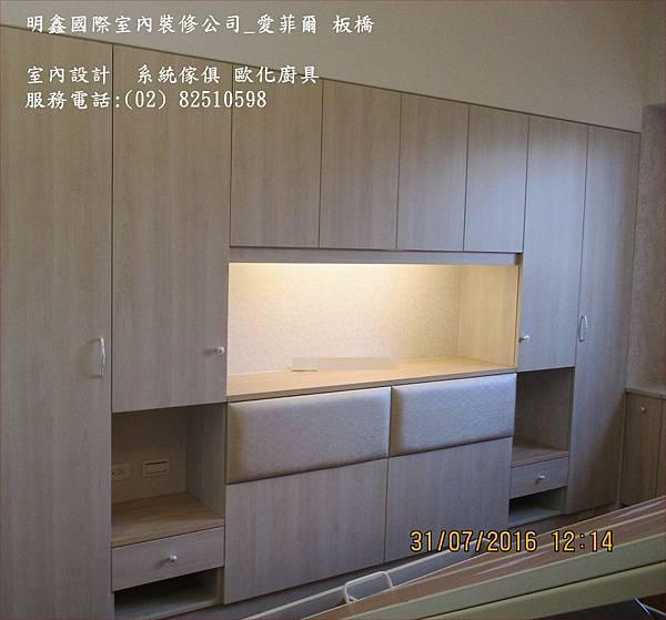 5 明鑫國際室內裝修_愛菲爾系統櫃 服務電話82510598