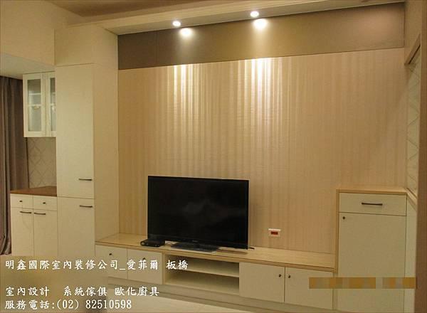 1 明鑫國際室內裝修_愛菲爾系統櫃 服務電話82510598