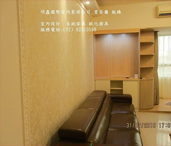 3 明鑫國際室內裝修_愛菲爾系統櫃 服務電話82510598