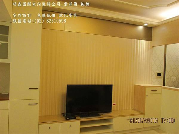 2 明鑫國際室內裝修_愛菲爾系統櫃 服務電話82510598