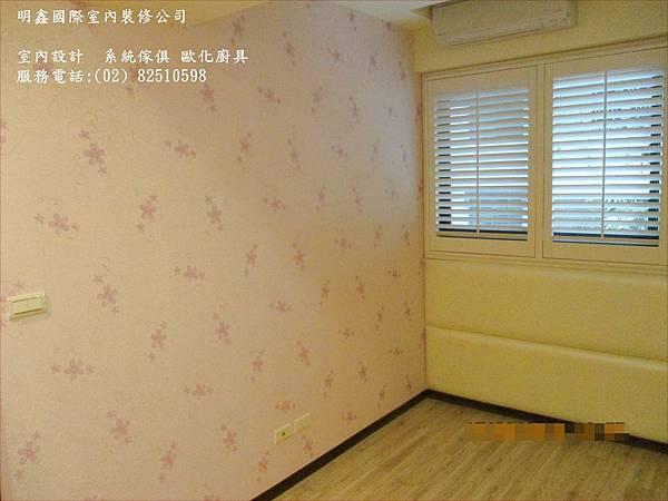 5 臥室設計_明鑫國際室內裝修公司電話82510598