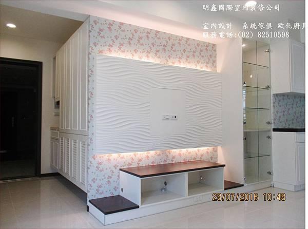 2 客廳造形設計_明鑫國際室內裝修公司電話82510598