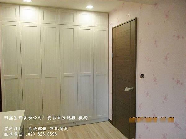 8 明鑫國際室內裝修公司_系統裝潢設計服務電話(02)82510598