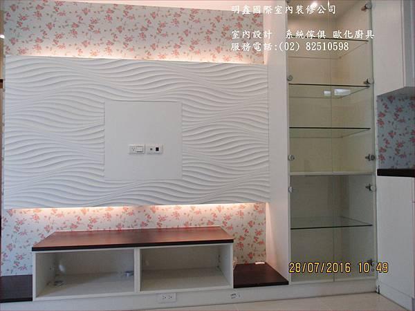 3 客廳造型電視櫃組_客廳造形設計_明鑫國際室內裝修公司電話82510598