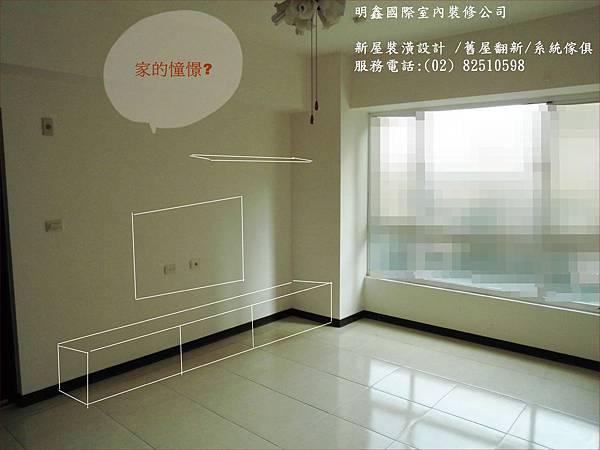 2017年 明鑫國際室內裝修公司~新屋裝潢設計_系統傢俱規劃設計完工分享 電話82510598