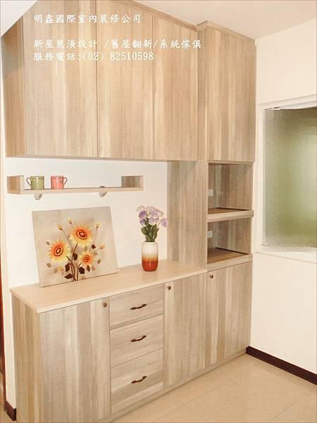 3餐廳餐櫃設計CIMG3832