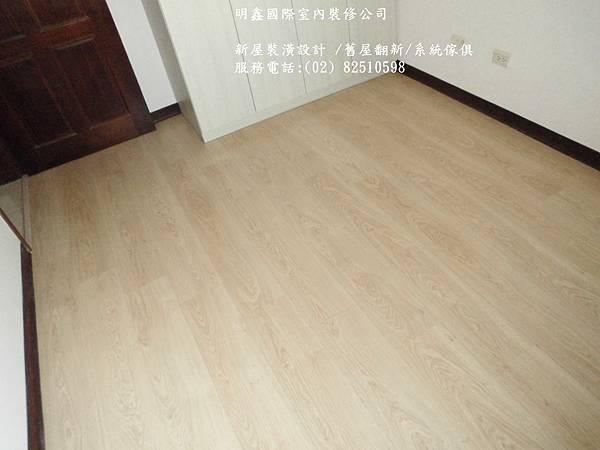 10 超耐磨木地板 CIMG3879
