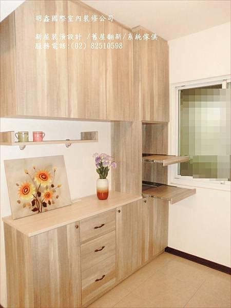 4餐櫃設計CIMG3900