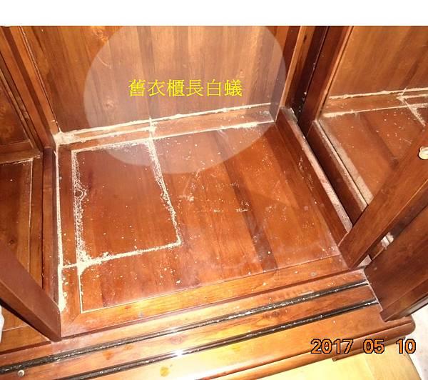 3綠建材低甲醛系統傢俱,讓生活舒適便利 明鑫國際裝修設計服務電話(02)82510598