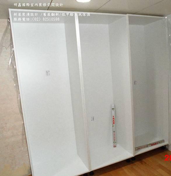 4綠建材低甲醛系統傢俱,讓生活舒適便利 明鑫國際裝修設計服務電話(02)82510598