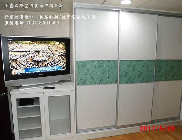5綠建材低甲醛系統傢俱,讓生活舒適便利 明鑫國際裝修設計服務電話(02)82510598