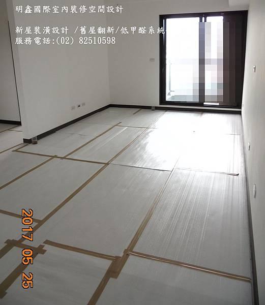 2 保護工程DSC01642