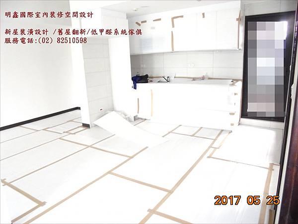 3 保護工程  DSC01653
