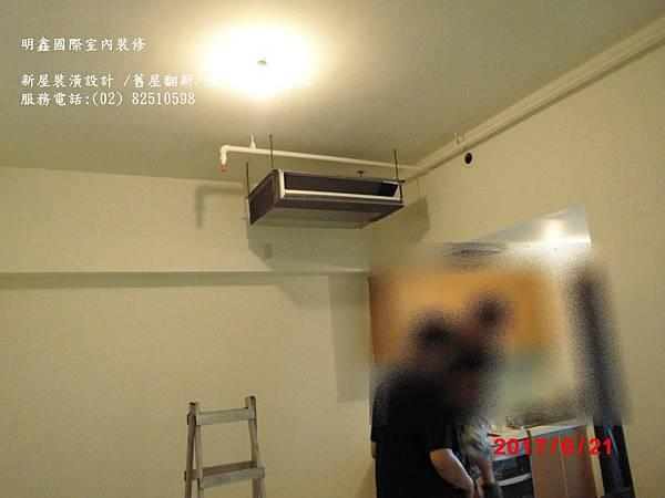 2  明鑫國際室內裝修公司