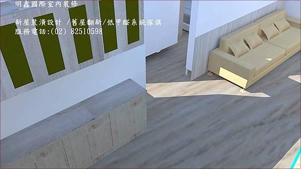 20170820_5打造舒適生活空間 明鑫國際室內裝修 電話(02)82510598
