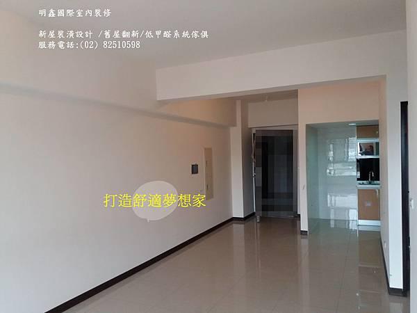 打造舒適生活空間 明鑫國際室內裝修 電話(02)82510598