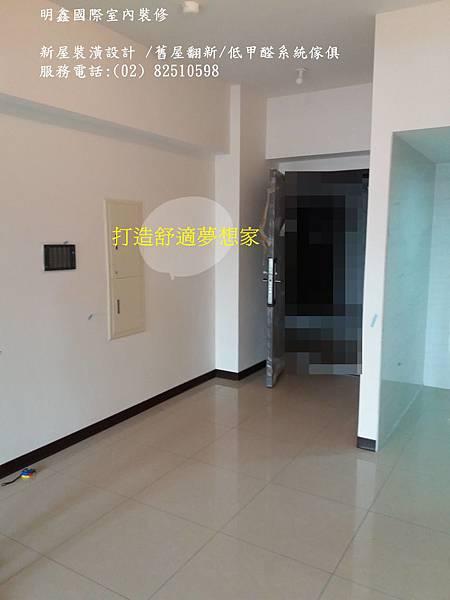 20170820_3打造舒適生活空間 明鑫國際室內裝修 電話(02)82510598