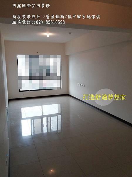 20170820_2打造舒適生活空間 明鑫國際室內裝修 電話(02)82510598