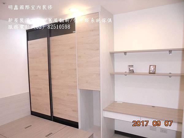 3 DSC03442明鑫國際室內裝修公司_新成屋裝潢設計