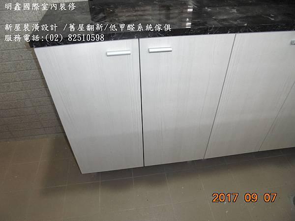 明鑫國際室內裝修公司_新成屋裝潢設計