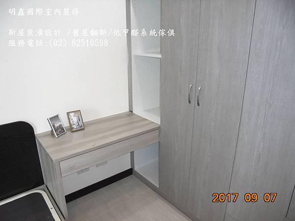 4 DSC03446明鑫國際室內裝修公司_新成屋裝潢設計