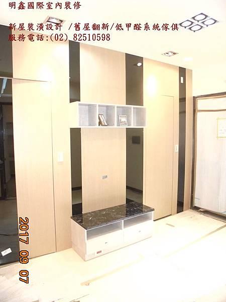 2 DSC03441明鑫國際室內裝修公司_新成屋裝潢設計