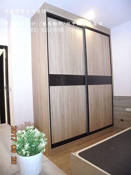 4 DSC03724明鑫國際室內裝修公司_新成屋裝潢設計