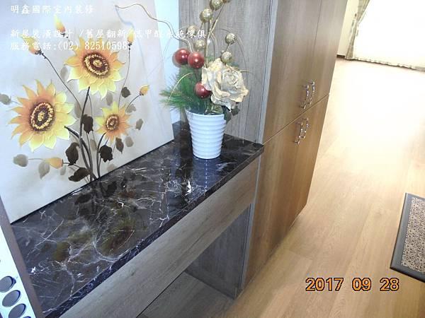 明鑫國際室內裝修公司_新成屋裝潢設計 2017年 9月 完工設計作品